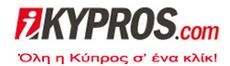 Ηλεκτρονική Πύλη Ikypros