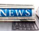 Δέκα ειδήσεις σε συντομία από το ΚΥΠΕ