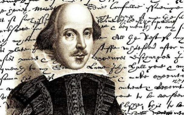 Γουίλιαμ Σαίξπηρ – Σοφά Λόγια