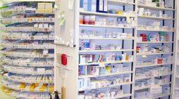 Κομισιόν: Ασθενείς Κρατών της ΕΕ μπορούν να χρησιμοποιούν ψηφιακές συνταγές σε άλλη χώρα της ΕΕ
