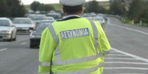 Συνελήφθη 20χρονος στη Λεμεσό για οδήγηση υπό την επήρεια αλκοόλης