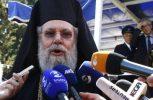 Αρχιεπίσκοπος: Τη Δημοκρατία μας πρέπει να τη φυλάξουμε ως κόρην οφθαλμού
