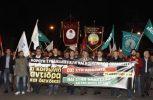 Εκδήλωση από 18 οργανώσεις κατά της ΕΚΤ και της Τρόικας