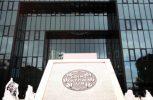 Πτώση ΧΑΚ ελέω πωλήσεων στους τίτλους της Τράπεζας Κύπρου
