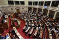 Novartis: Προανακριτική για δέκα πρόσωπα αποφάσισε η Βουλή