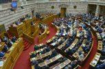 Ελλάδα: Ψηφοφορία σήμερα για την πρόταση μομφής