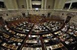 Ελλάδα: Mε 154 «ναι» πέρασε το πολυνομοσχέδιο