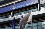 Εμπάργκο της ΝΔ στην ΕΡΤ μετά τις δηλώσεις Καψώχα