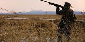 Κυνηγούσε χωρίς άδεια σε απαγορευμένη περιοχή