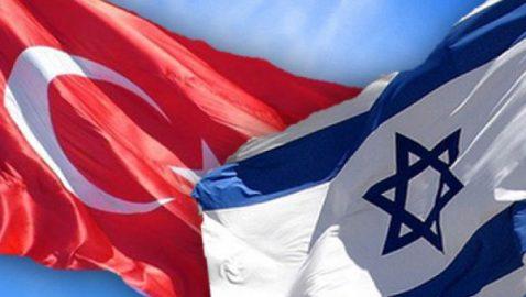 Έκλεισε η συμφωνία Τουρκίας-Ισραήλ