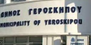 Ο Α. Σιήκκης εξήγγειλε υποψηφιότητα για το Δήμο Γεροσκήπου