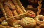 Ενοπλη ληστεία σε αρτοποιείο στη Λάρνακα