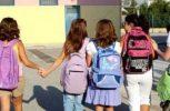 Μαθητές δημοτικού βανδάλισαν νηπιαγωγείο στη Θεσσαλονίκη