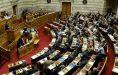 Πολιτική αντιπαράθεση για τα αναδρομικά των Βουλευτών στην Ελλάδα