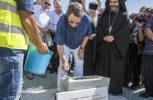 ΠτΔ: Προσδοκούμε σε στενή συνεργασία του Γερ.Ογκολογικού Κέντρου-Υπ.Υγείας-Ογκ.Τράπεζας Κύπρου