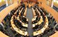 Νοέμβριο οι προτάσεις νόμου για οριζόντια ψηφοφορία