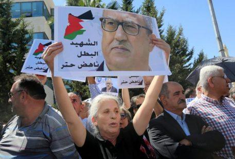 Ιορδανία, διαδηλώσεις