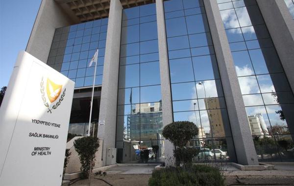 Κλείνει το Κέντρο Υγείας Αγίου Δομετίου στις 10 Δεκεμβρίου και μεταφέρεται στην Έγκωμη