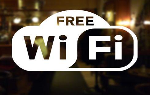 ΔΩΡΕΑΝ wifi