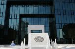 Αποκλειστική απόφαση της Τρ. Κύπρου η εισδοχή στο LSE, δηλώνει η ΚΤK