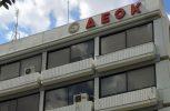 Η ΔΕΟΚ καθόρισε την ατζέντα των διεκδικήσεών της για το 2018