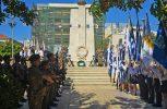 Οι αυριανοί εορτασμοί της Λεμεσού για την εθνική επέτειο