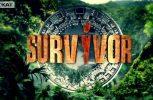 Survivor 2: Αυτοί είναι οι διάσημοι που θα συμμετάσχουν;