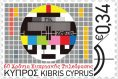 Κυκλοφορία συλλεκτικού γραμματόσημου για τα «60 χρόνια Κυπριακής Τηλεόρασης»