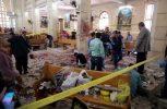 Είκοσι τρεις νεκροί από επίθεση ενόπλων εναντίον Κοπτών στην Αίγυπτο