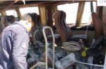 Σε αυτοσχέδιο μηχανισμό φαίνεται να οφείλεται έκρηξη σε μικρό λεωφορείο στην Κωνσταντινούπολη