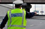 Αστυνομία: 1188 καταγγελίες σε 12 ώρες