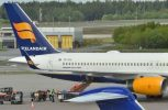Ένα αεροσκάφος υπερατλαντικών πτήσεων «μεταμορφώθηκε» σε παγετώνα