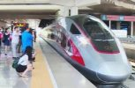 «Πρεμιέρα» για το… σούπερ τρένο της Κίνας!