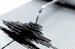 Ασθενής σεισμική δόνηση στο Ιόνιο Πέλαγος