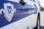 Σύλληψη 2 ατόμων από την Αστυνομία Λεμεσού