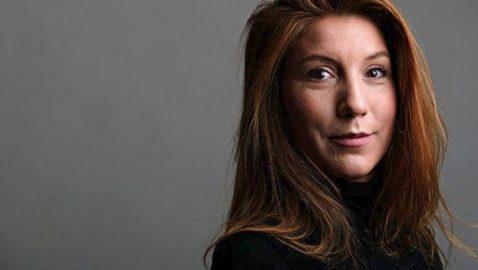 Δανία: Εντοπίστηκε νεκρή η δημοσιογράφος Κιμ Βαλ