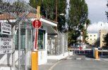 Υπό κράτηση στις Κεντρικές Φυλακές συλληφθείς για πλαστογραφία και πλαστοπροσωπία