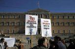 Ελλάδα: απεργία στα ΜΜΕ την Τρίτη