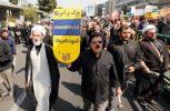 Πιο προσβλητική η νέα απαγόρευση εισόδου στις ΗΠΑ για Ιράν, λέει η Τεχεράνη
