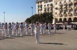 Ακούστε το Despacito από την μπάντα του Πολεμικού Ναυτικού (βιντεο)