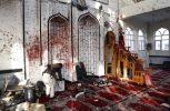 Το Ισλαμικό Κράτος ανέλαβε την ευθύνη για τη χθεσινή επίθεση στην Καμπούλ