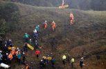 Κολομβία: 14 νεκροί από πτώση λεωφορείου σε χαράδρα