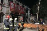 Πεκίνο: 19 νεκροί από πυρκαγιά σε οίκημα