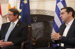 Αλ.Τσίπρας: Κύπρος και Ελλάδα παράγοντες σταθερότητας