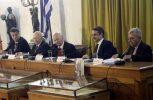Αθήνα: Παρουσίαση βιβλίου του Γ. Βασιλείου