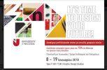 """Design your Future"" στο Πανεπιστήμιο Λευκωσίας"