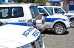 Δύο συλλήψεις για κατοχή οπλισμού