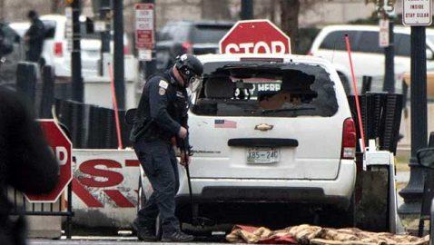 Αυτοκίνητο έπεσε στον φράχτη ασφαλείας του Λευκού Οίκου