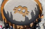 Μνημείο το bitcoin στην πόλη Κραν της Σλοβενίας