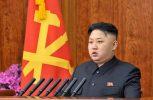 Το μέλλον της συνόδου κορυφής επαφίεται στις ΗΠΑ, δηλώνει η Βόρεια Κορέα